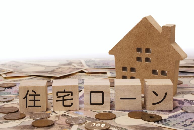 個人再生 住宅ローン